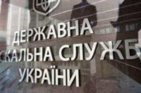 Фискальную службу Украины ликвидируют в течении 2020 года