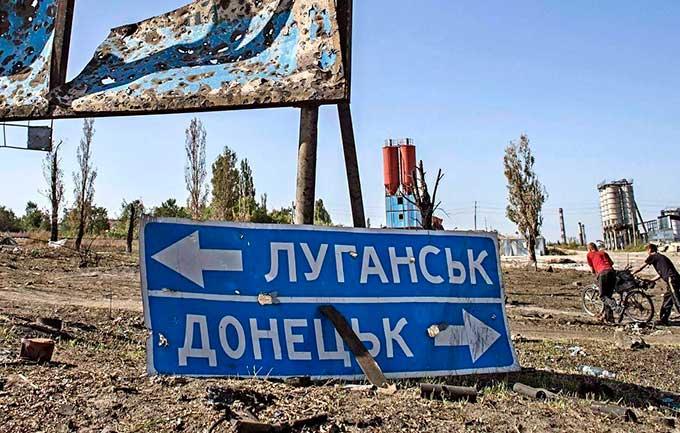 Сколько будет стоить вернуть ОРДЛО обратно в Украину. Названа цифра