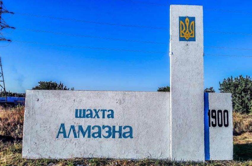 У Ахметова вигадали схему, як позбутися вугільних шахт на Донеччині