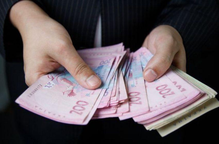 Через два года средние зарплаты по Украине будут 15 тысяч гривен