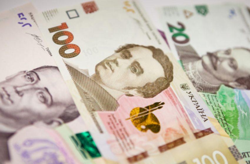 Гривне исполняется 24 года: в НБУ рассказали, что дальше ждет национальную валюту