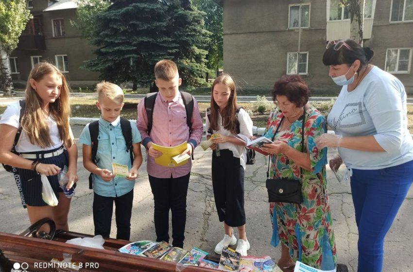 Мешканцiв Добропiлля запрошують до бібліотеки!