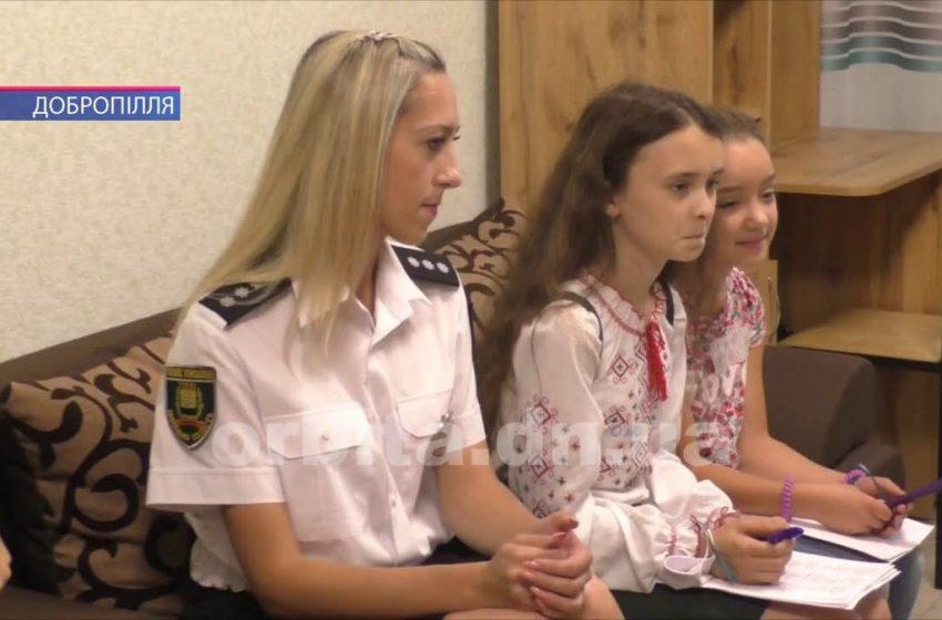 У Добропільському відділенні поліції запрацювала «Зелена кімната»