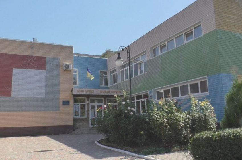 «Велике будівництво» в дії — у Добропіллі оновлюють Центр дитячої та юнацької творчості + ВIДЕО