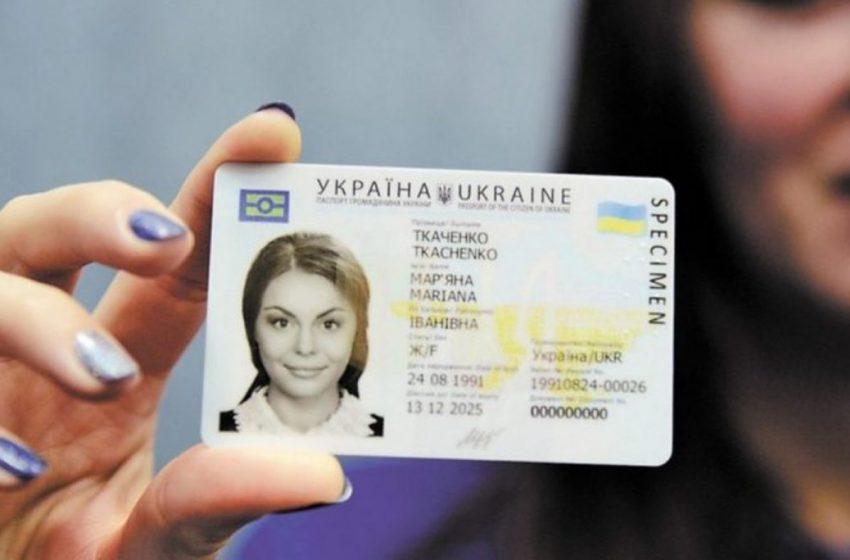Замена бумажного паспорта пластиковой картой: зачем это украинцам