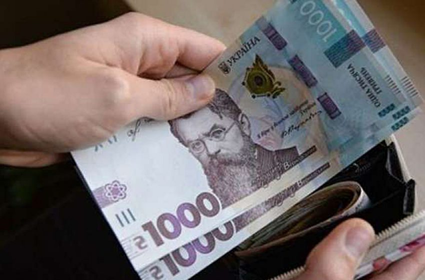 Зарплаты украинцев: в каких регионах платят больше всего