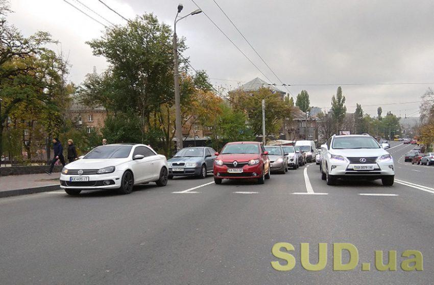 На украинских дорогах появляются «успокоители»