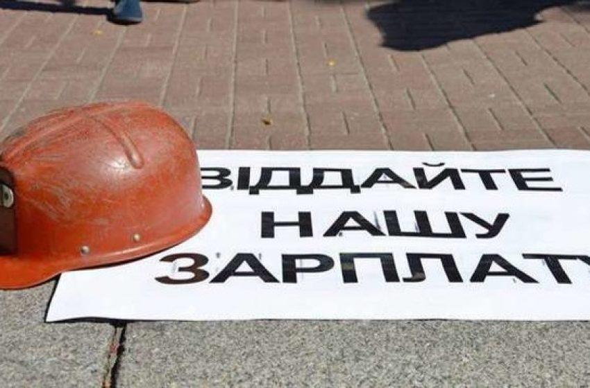 На зарплаты шахтерам в Украине выделили 1,4 млрд гривен