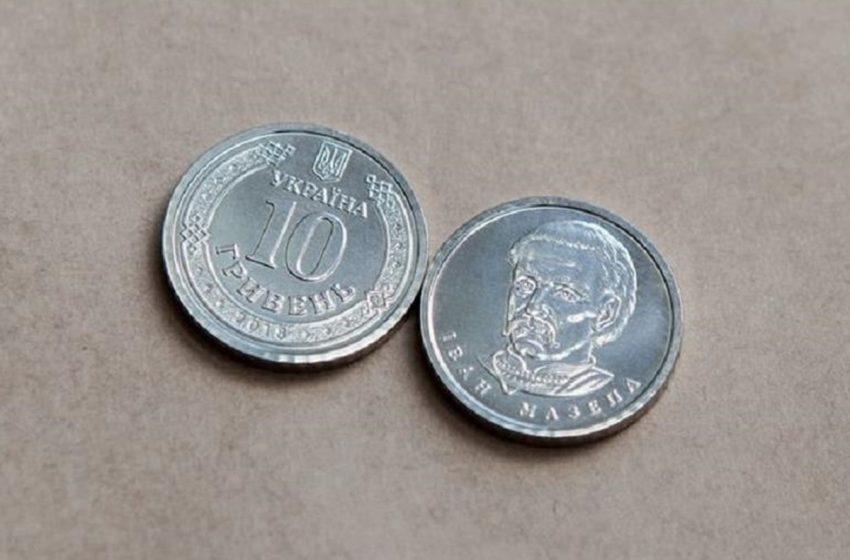 В Украине появилась новая монета в 10 гривен: фото