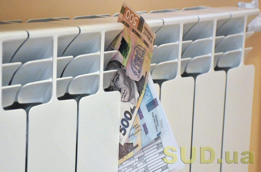 За отопление придется платить круглый год: как планируют повышать тарифы