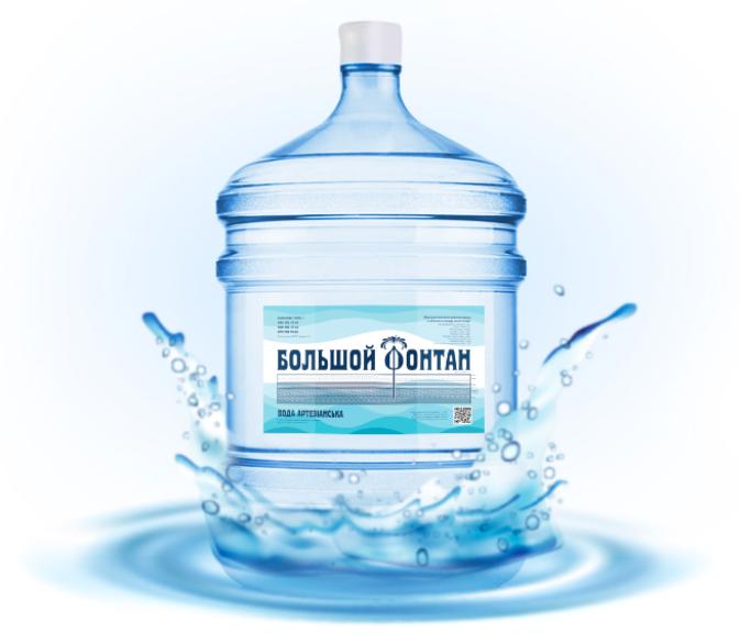 Большой Фонтан Доставка Воды