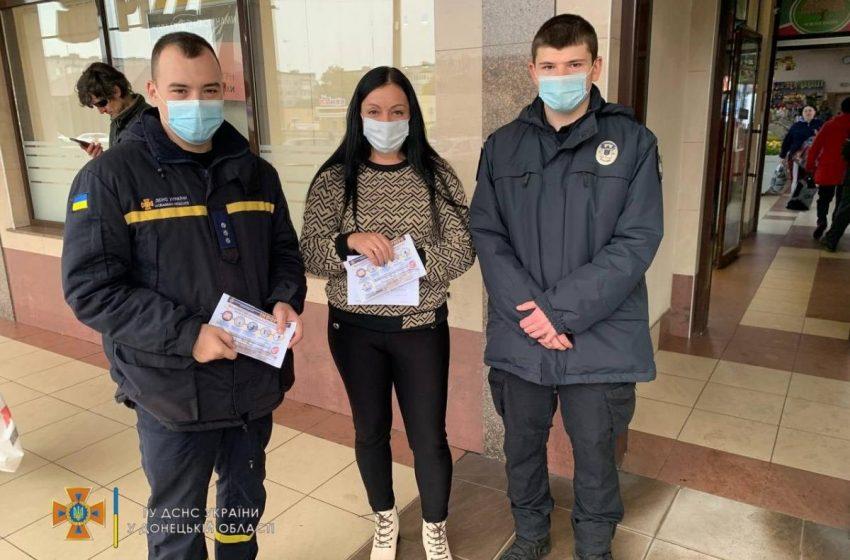 Добропільські рятувальники та співробітники Добропільського відділення поліції провели спільний рейд стосовно карантинних обмежень